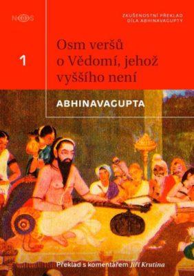 Abhinavagupta_Osm_versu